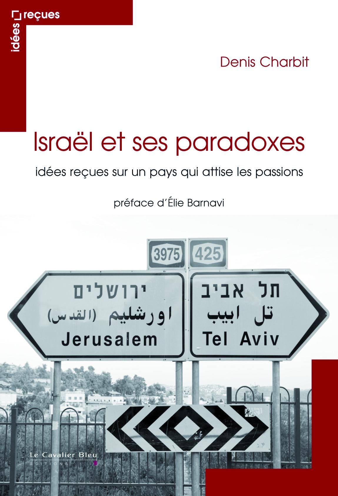 """Résultat de recherche d'images pour """"Israel et ses paradoxes"""""""""""